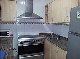 Wohnung in verkauf in Pla de Santa Maria, el - 390683547