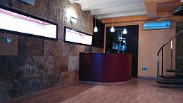 Imagen del inmueble - Local comercial en alquiler en calle De Montblanc, Valls - 265992215