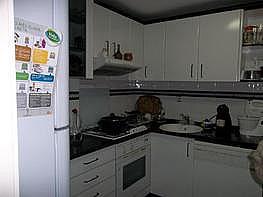 Petit appartement de vente à calle De Valls a El Pla de Santa Maria, Valls - 226009133