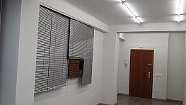 Oficina en alquiler en calle Cartagena, La Sagrada Família en Barcelona - 379488655