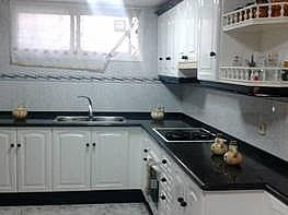 Foto - Casa en venta en Creixell - 287942990