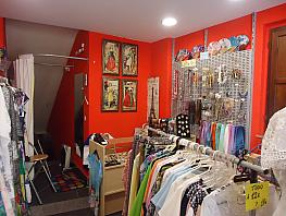 Local comercial en alquiler en Salamanca - 264440517
