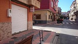 Local en alquiler en calle Vizcaya, Armilla - 254429866