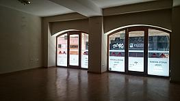 Oficina en alquiler en calle Álvaro de Bazán, Centro en Granada - 259911866