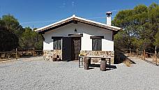 Cortijo en venda carretera De Bailén Motril, Padul - 224274065