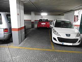 Foto - Parking en venta en calle Facultad de Ciencias, Centro en Granada - 333419697