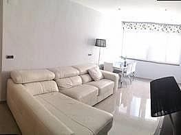 Foto - Piso en venta en paseo Marítimo, San José - Varela en Cádiz - 237782973