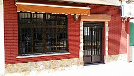 Foto - Local comercial en alquiler en calle San Roque, San Roque en Badajoz - 298203857