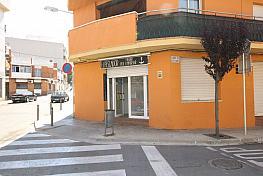 Local comercial en alquiler en calle Pau Claris, Roquetes, Les - 285261007