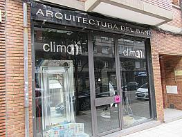 Fachada - Local en alquiler en calle Asturias, Centro en Oviedo - 282777478
