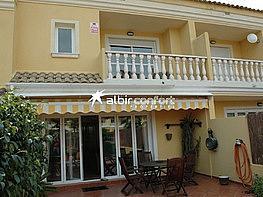 - Bungalow en venta en calle A Consultar, Algorfa - 148948515