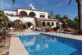 Villa de vente à calle A Consultar, Algorfa - 148949628