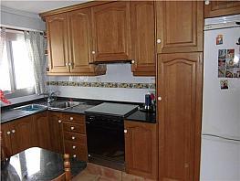 Petit appartement de vente à calle Juan de Garay, Favara à Valencia - 329621412