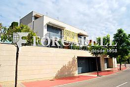 2. house - private garage entrance - Casa pareada en venta en calle Ernest Lluch, Tiana - 260857562