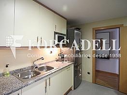 Petit appartement de vente à calle Can Palots, Canovelles - 312259251