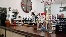 1 - Local comercial en alquiler en calle Emperadriu Eugenia, Nord en Palma de Mallorca - 261270728
