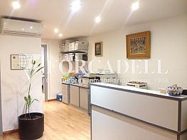 Imagen1 - Oficina en alquiler en calle Madrid, Sant Ramon-La Maternitat en Barcelona - 354396765