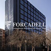 Façana ok - Oficina en alquiler en calle Diagonal Prisma, Les corts en Barcelona - 263443167