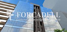 Façana5 - Oficina en alquiler en calle Diagonal, Diagonal Mar en Barcelona - 263448105