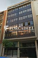 Façana comte borrell, 230 - Oficina en alquiler en calle Comte Borrell, Eixample esquerra en Barcelona - 263448324