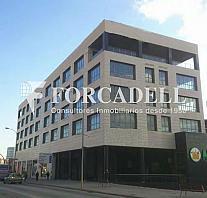 1 - Oficina en alquiler en edificio Barcelona Brasol, Sant Joan Despí - 263453562