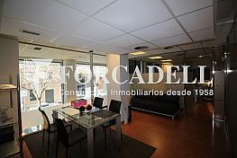 Img_5406 - Oficina en alquiler en Sarrià en Barcelona - 304997094