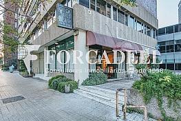 Dsc_3463 - Local comercial en alquiler en Sant Ramon-La Maternitat en Barcelona - 381772568