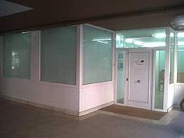 Oficina en lloguer Gràcia Nova a Barcelona - 261859252