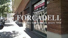 Imag0762 - copia - Local comercial en alquiler en La Sagrada Família en Barcelona - 261861205