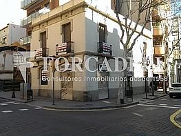 Cartel 2 - Local comercial en alquiler en Sant andreu en Barcelona - 261861817