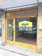 Local comercial en alquiler en calle Infanta Beatriz, Barrio Bajo en Sanlúcar de Barrameda - 384153045