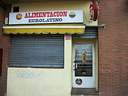 Fachada - Local en alquiler en calle Mercado, Casco Urbano en Galapagar - 363540486