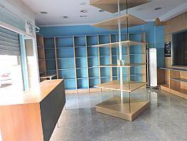 Sinestancia - Local en alquiler en calle Zona Bellavista, Granollers - 327375671