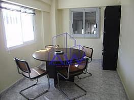 Foto del inmueble - Oficina en alquiler en calle Camino del Romeu, Vigo Casco Urbano en Vigo - 129110812