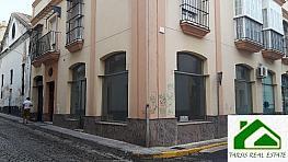 Foto1 - Local comercial en alquiler en Sanlúcar de Barrameda - 339369101