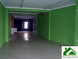 Foto1 - Local comercial en alquiler en Barrio Alto en Sanlúcar de Barrameda - 339373313