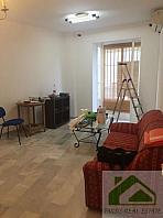 Foto1 - Piso en alquiler en Sanlúcar de Barrameda - 359751139