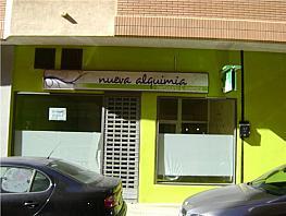Local comercial en alquiler en Ejido (El) - 306303101