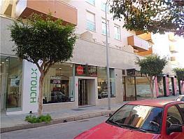 Local comercial en alquiler en Ejido (El) - 306323312