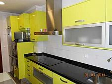 Appartamenti Alegría-Dulantzi