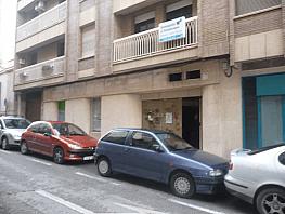 Foto1 - Local comercial en alquiler en calle Cervantes, Linares - 335981259