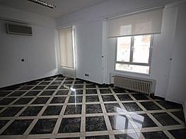 Foto - Oficina en alquiler en calle Centro, Centro en Santander - 347298688