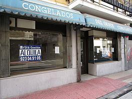 Foto - Local comercial en alquiler en calle Carmelitasoeste, San Bernardo en Salamanca - 329820650