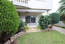 Fachada - Casa pareada en venta en calle Vilafortuny, Vilafortuny en Cambrils - 368247383
