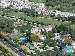 Casa adossada en venda Alhaurín de la Torre - 203090342