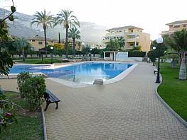 Casa adosada en alquiler de temporada en El Montgó en Dénia - 299174889