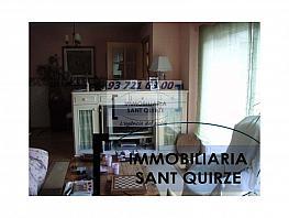 Casa en venda Sant Quirze del Vallès - 362681303