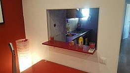 Wohnung in verkauf in calle Del Doctor Balari, Gracia in Sabadell - 359853538