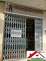 Foto1 - Local comercial en alquiler en calle Obispo Lasala, Vinaròs - 207565051