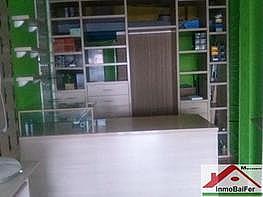 Foto1 - Local comercial en alquiler en Vinaròs - 181131431